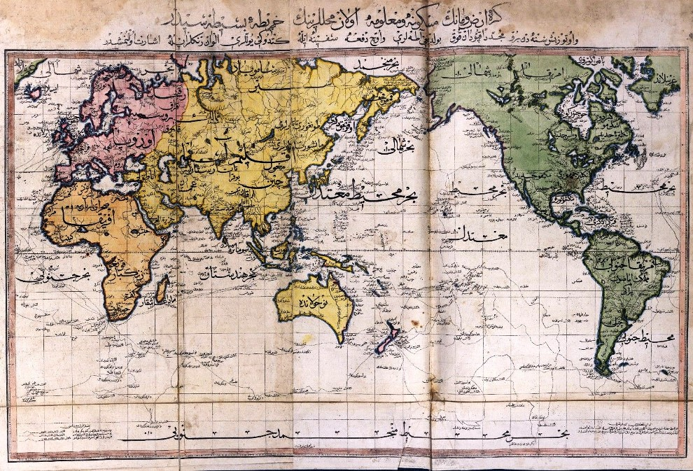 Ottoman Map Of World 1803