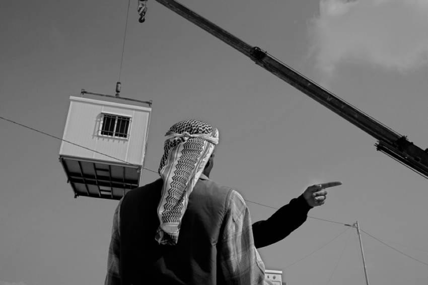 Syrian Refugees Housing Unit