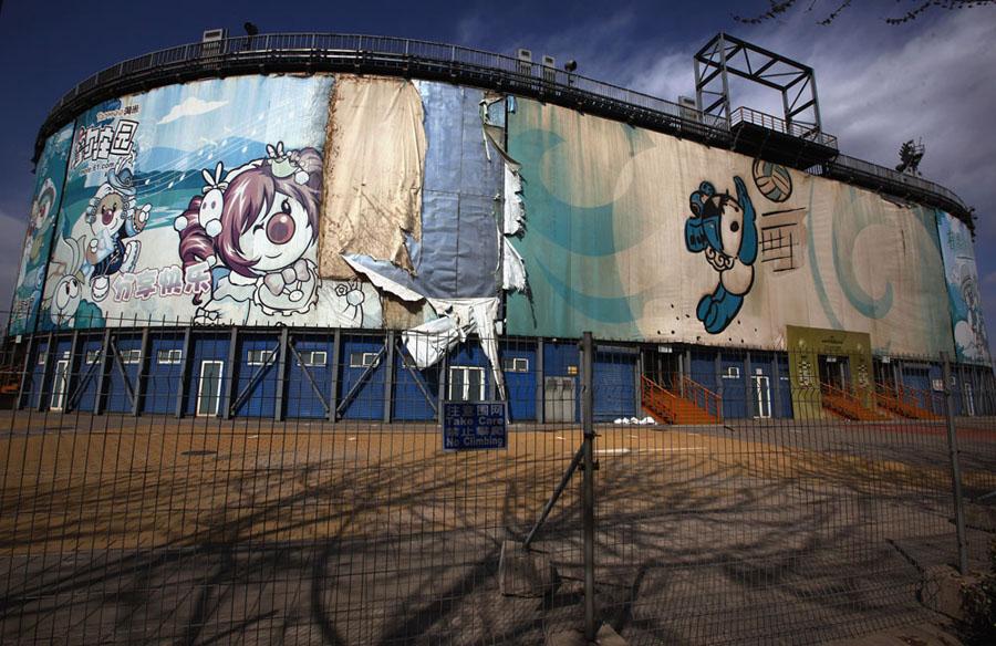 Abandoned Olympics Beijing Beach Volleyball