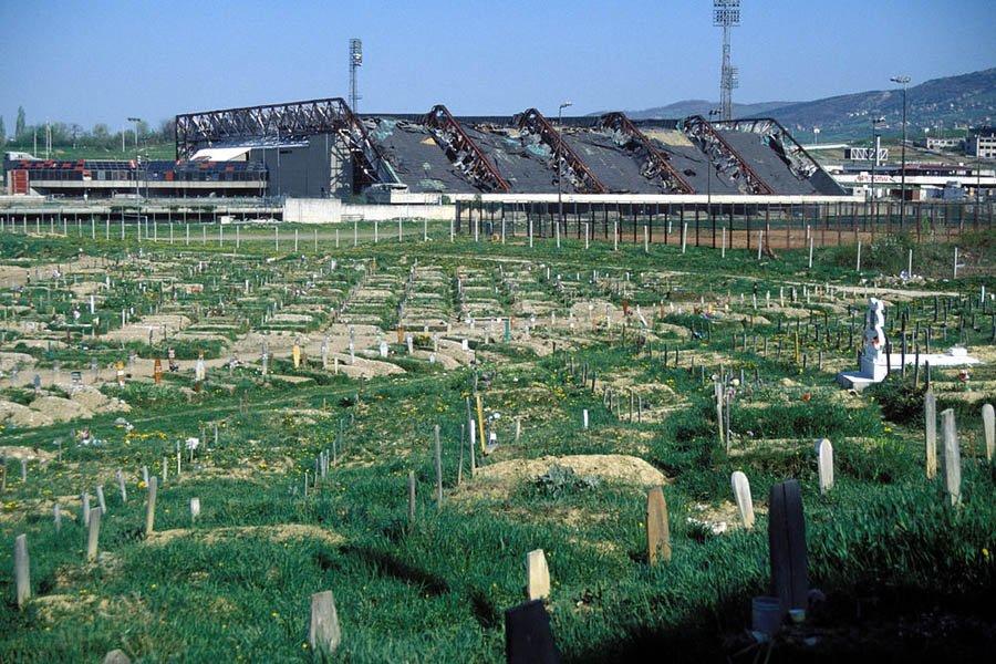 Sarajevo Sports Complex