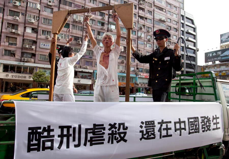 Interesting Religions Falun Gong Protest