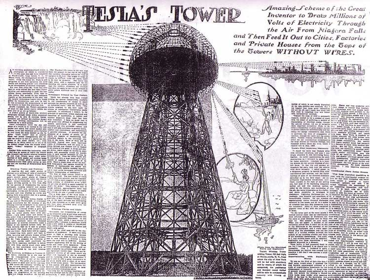 Nikola Tesla Tower