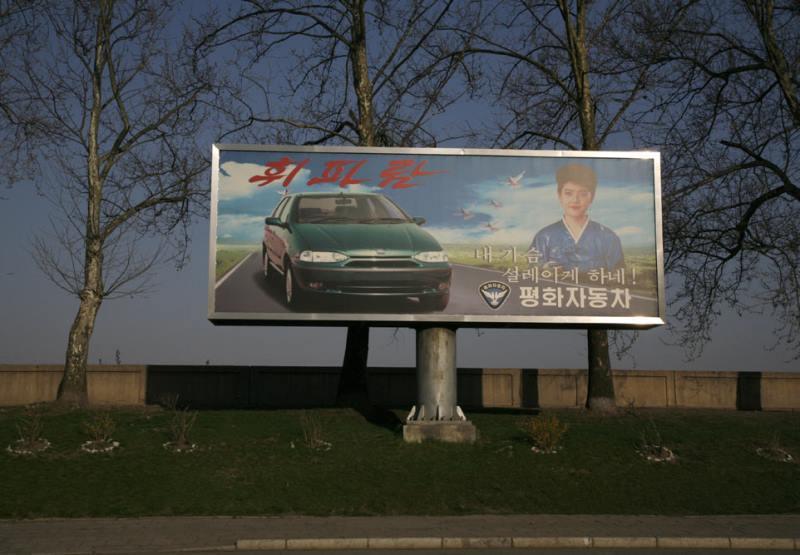 Car Advertisement In North Korea