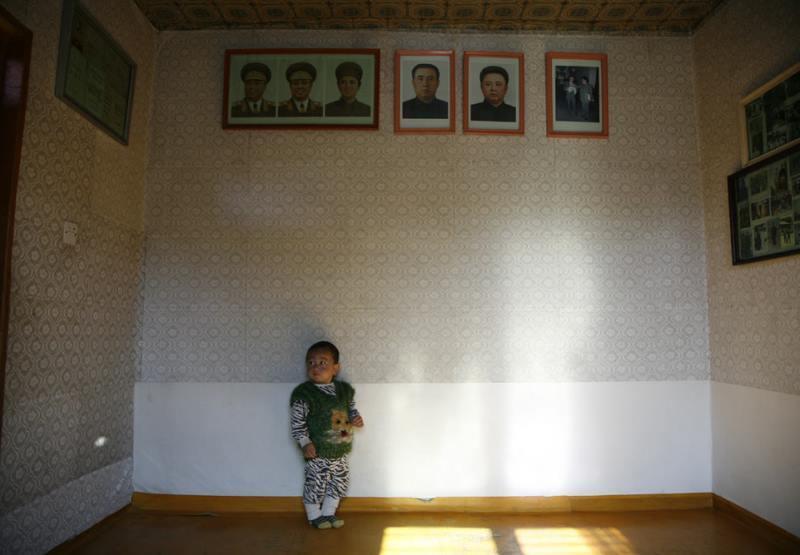 North Korean Home