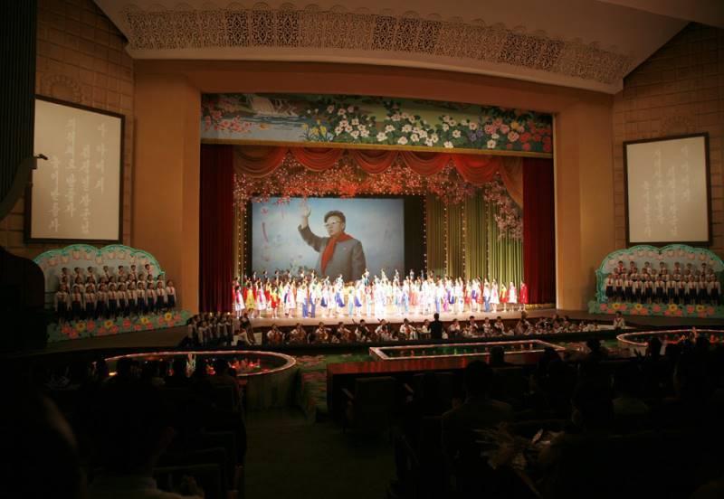 North Korean Play
