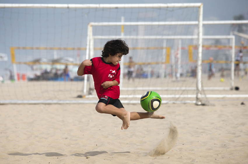 Brazil World Cup Boy