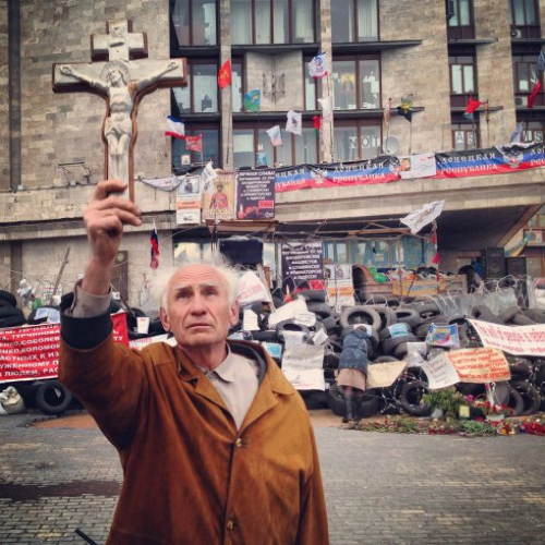 Eastern Ukraine Cross