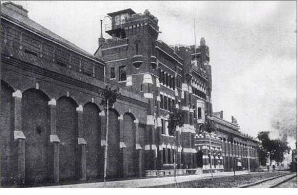 John Dillinger Indiana Reformatory