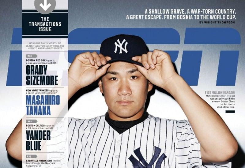 ESPN Flipboard Magazines