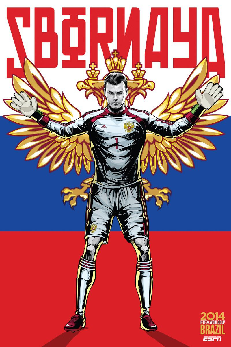 Russia World Cup Poster