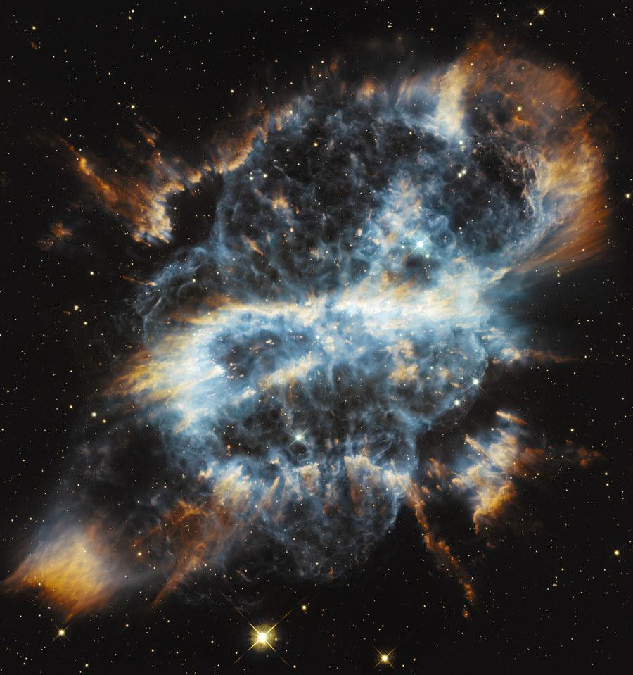 Hubble Flickr NGC5189