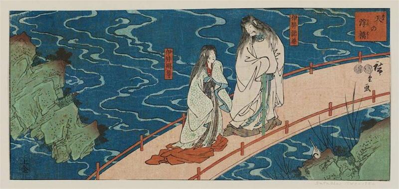 Origin Stories Izanagi Izanami
