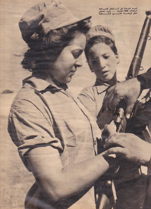 1960s Egypt Female Soldier