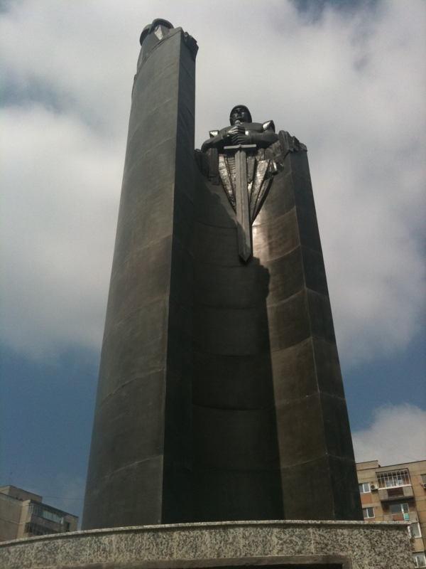 Army Memorial