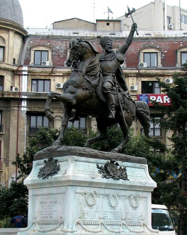 Bucharest Mihai Viteazus