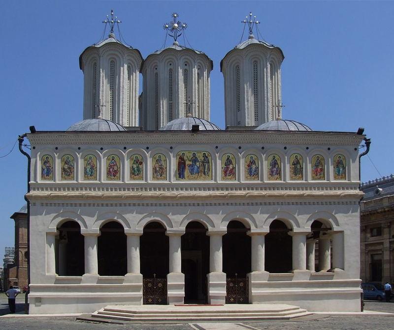 Bucharest Patriarchate