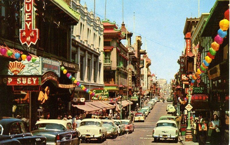 Market Street San Francisco 1950