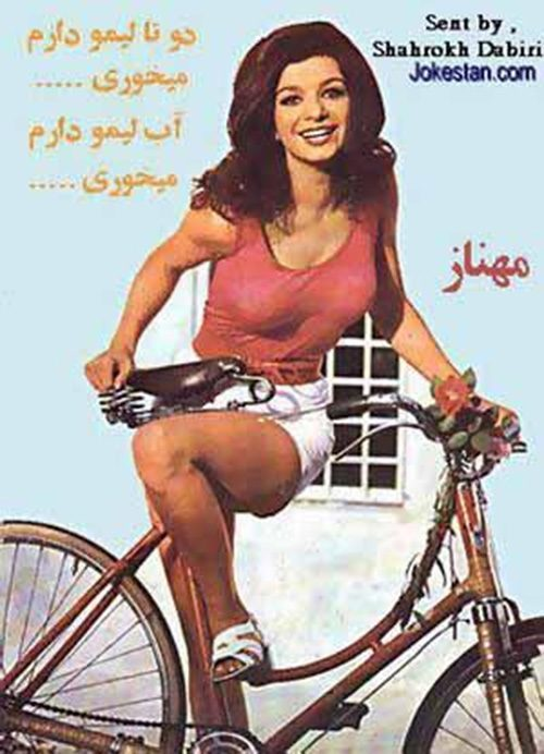 Iran Before 1979 Bike