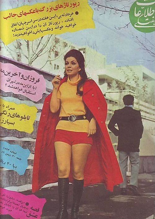 Shah Shorts
