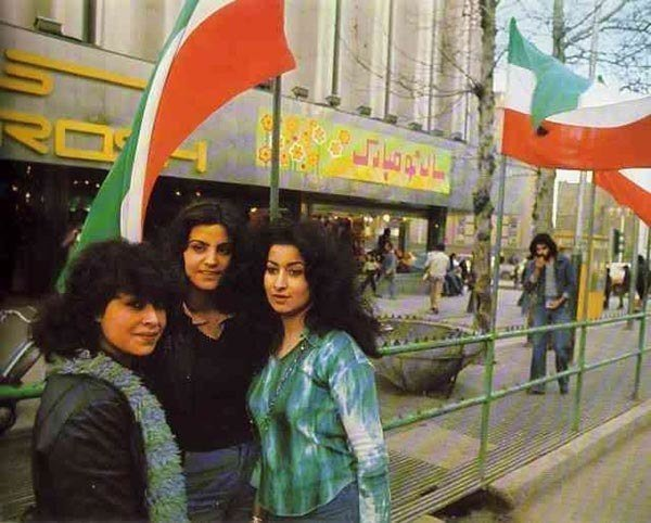 Iran Big Hair