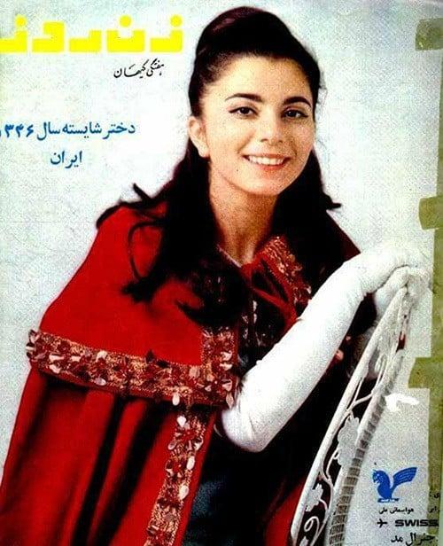 Shah Miss Iran