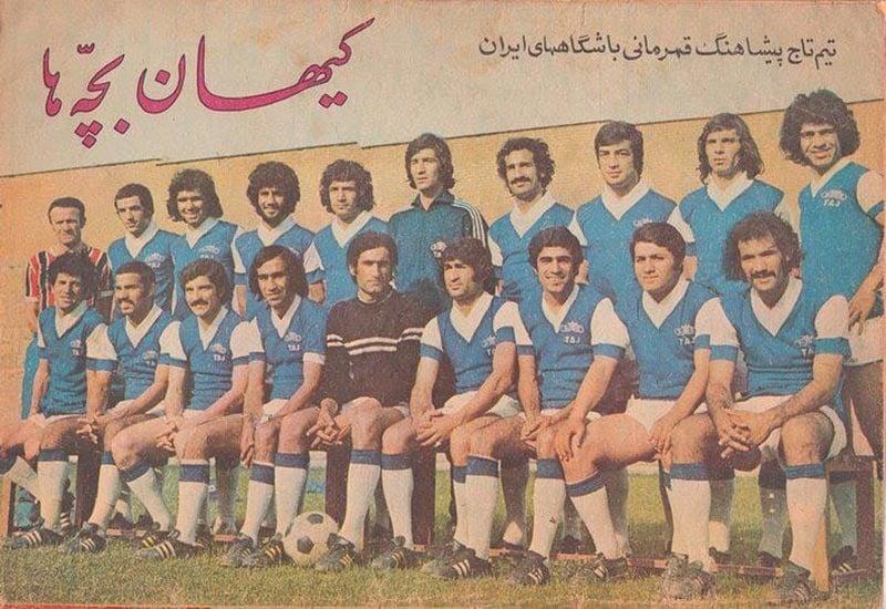 Shah Soccer
