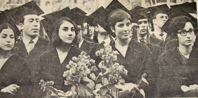 Shah Students