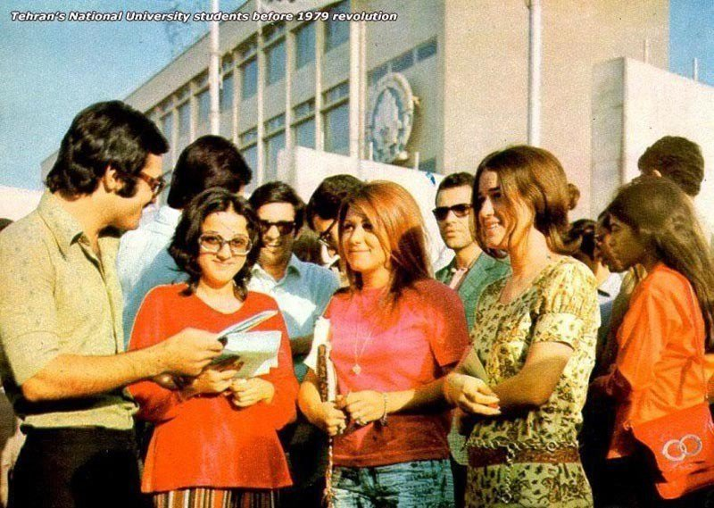 Iran Before 1979 Students