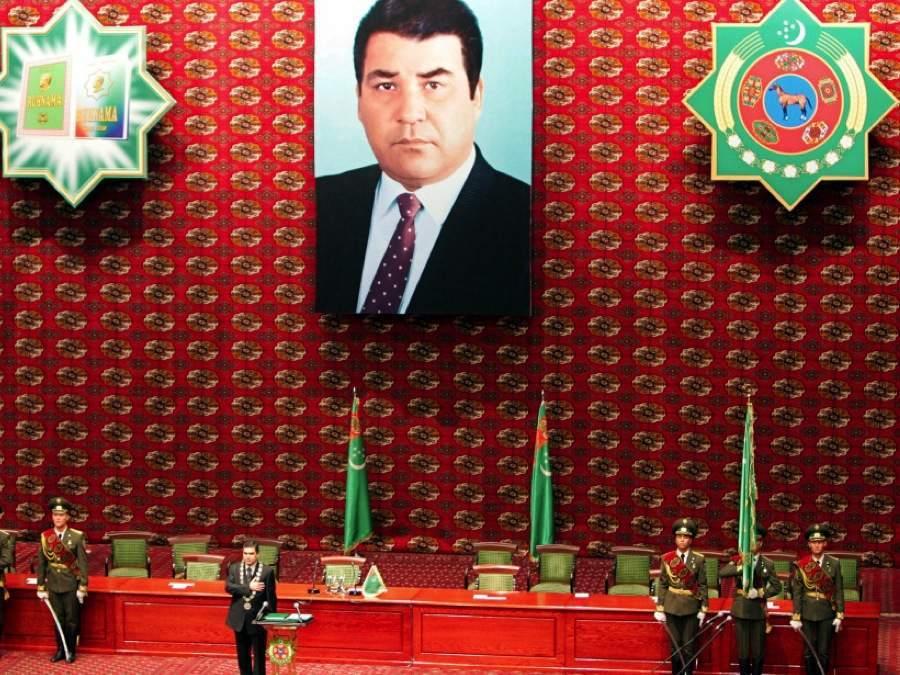 Turkmenistan Presidential Portrait