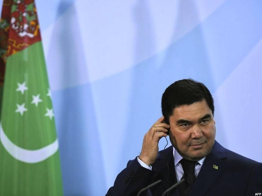 Turkmenistan Abuses