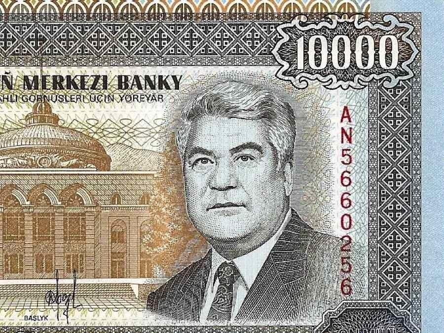 Turkmenistan Manat Bill
