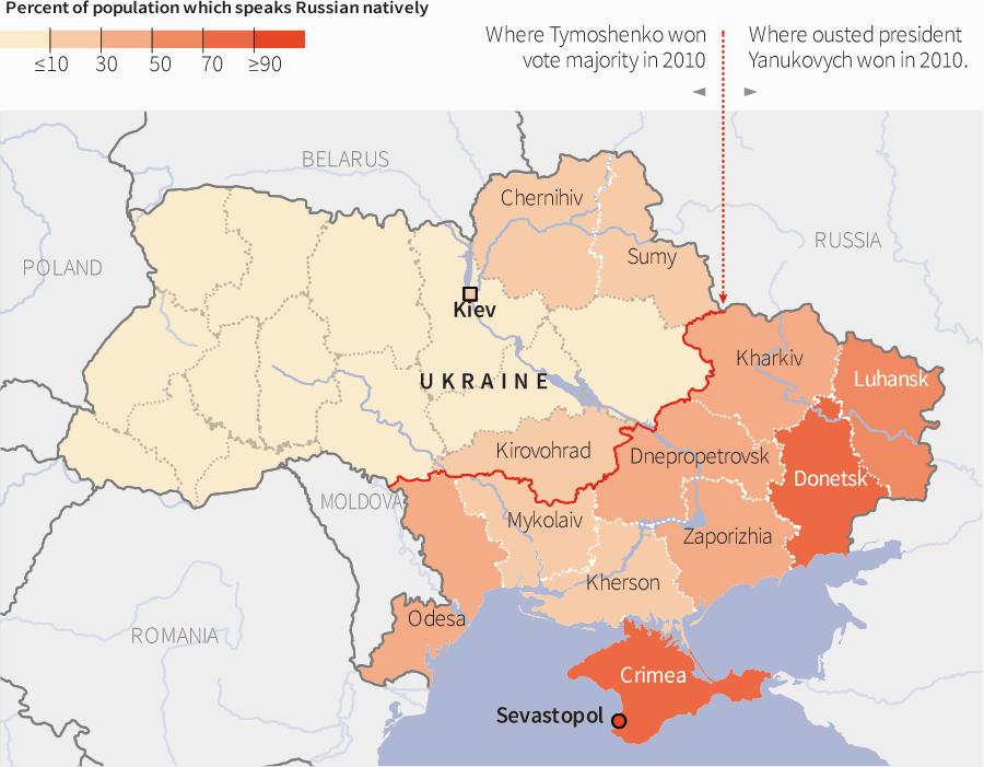 Map Of Russian Speakers In Ukraine.