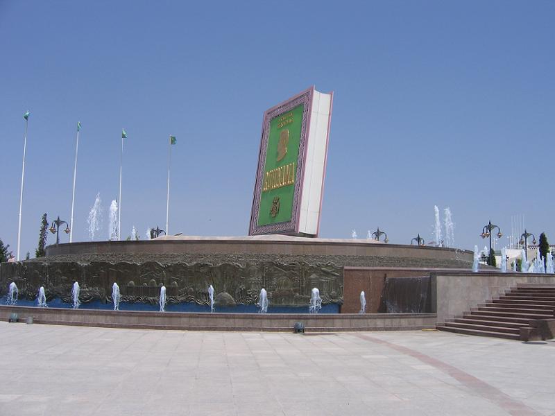 Turkmenistan Niyazov Book Statue