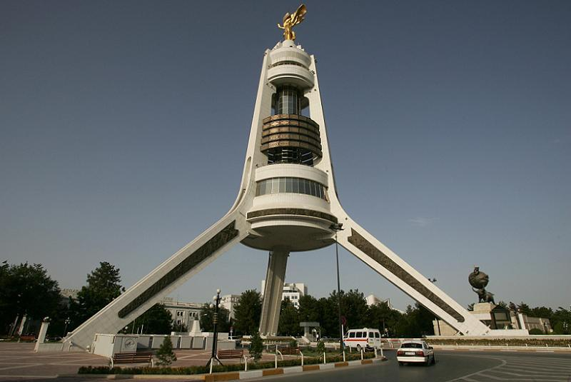 Turkmenistan Neutrality Arch