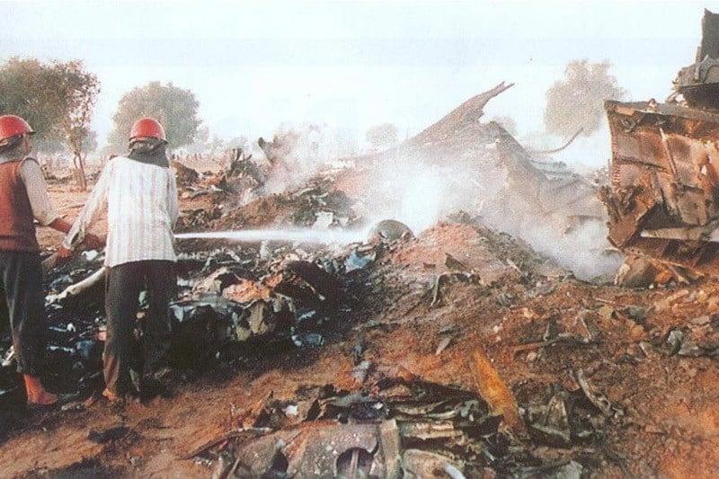 Weirdest Disasters Charkhi Dadri
