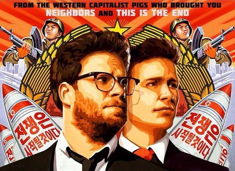 Banned in America The Interview