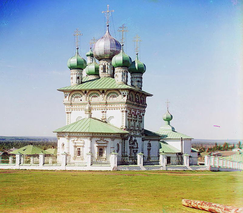 Imperial Russia In Color Church