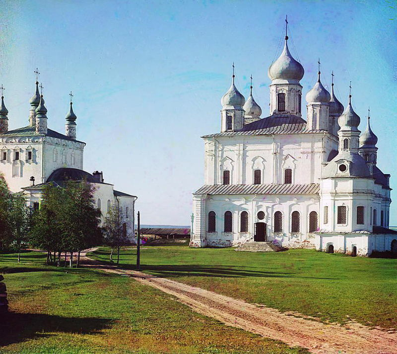 Imperial Russia In Color Monastery
