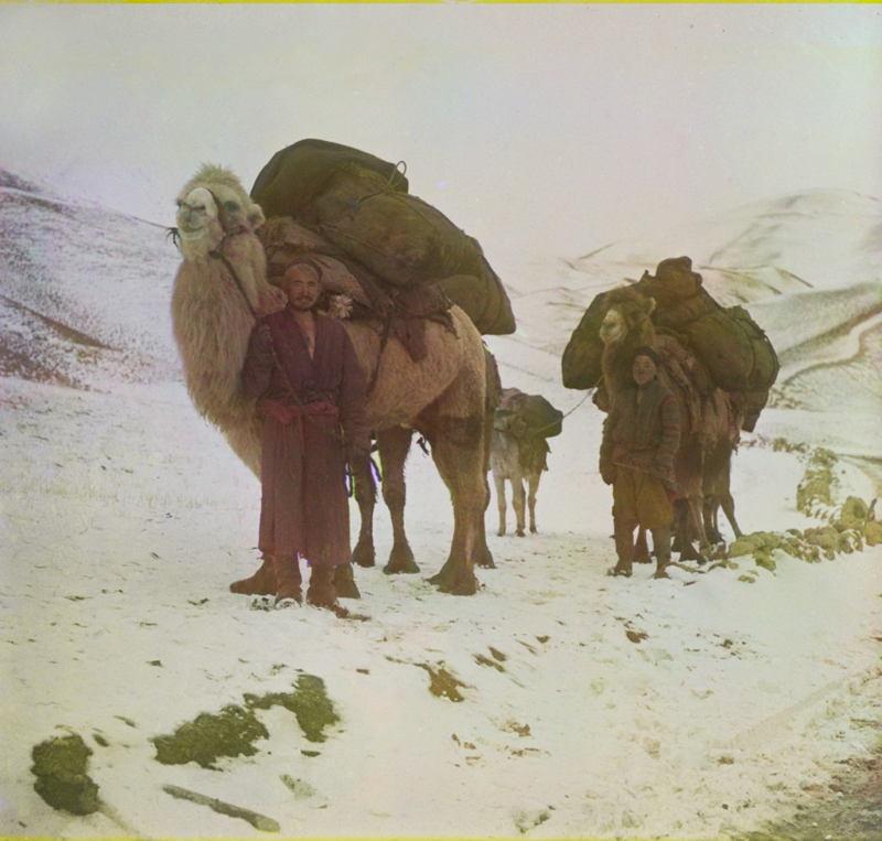 Imperial Russia In Color Sulyukta Mines