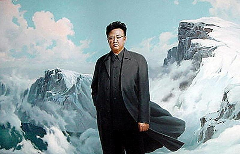 Kim Jong Il Biography Mountain