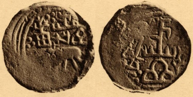 Swastikas Older Coin