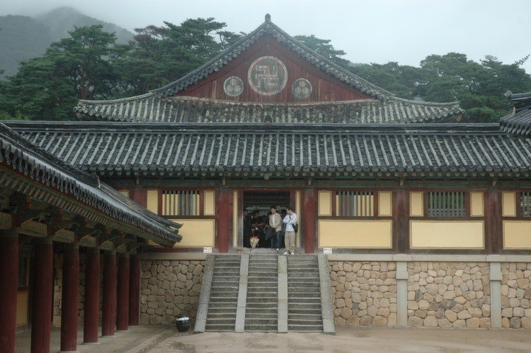 Swastikas Temple
