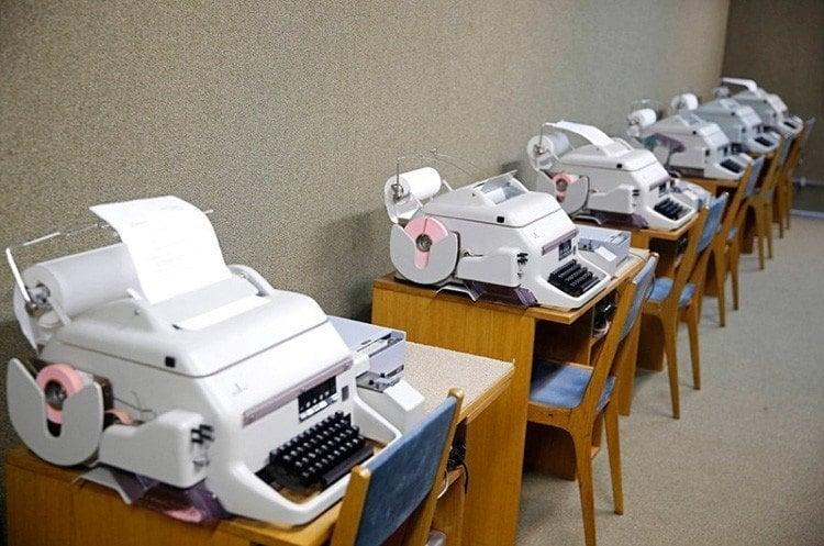 1950s Bunker Fax Machines