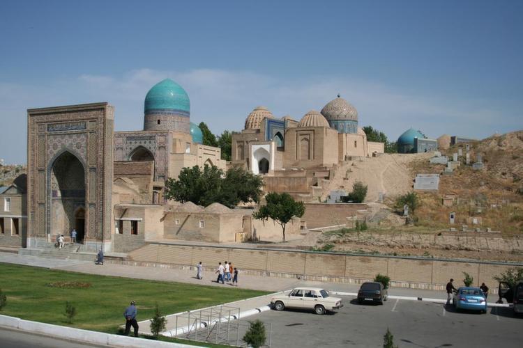 Unknown World Heritage Sites Samarkand
