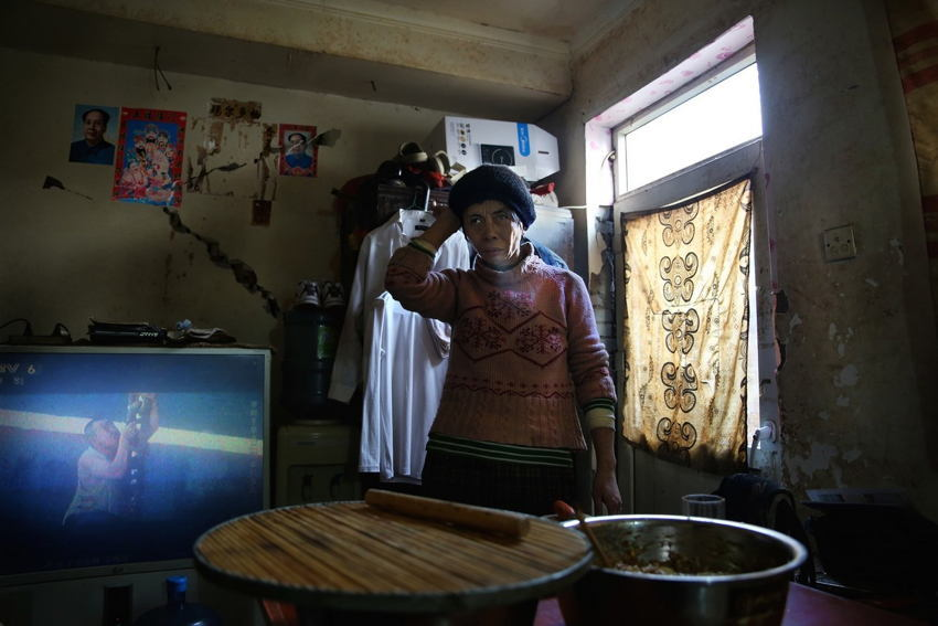 Chinese Cancer Villages Woman Home