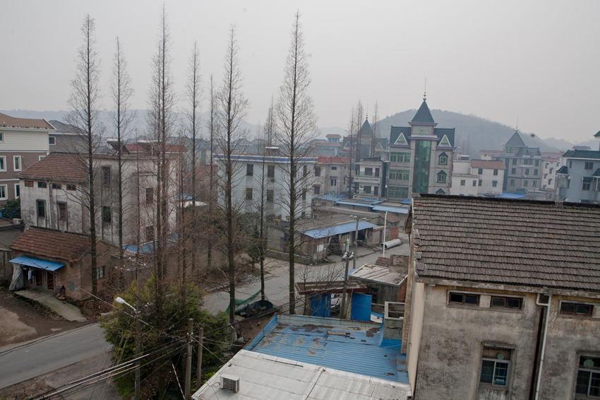 Wuli Village