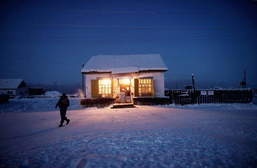 Supply Shop In Oymyakon