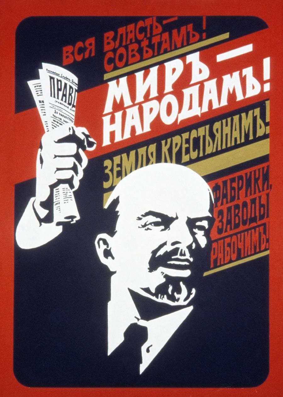 Communist Posters Soviets