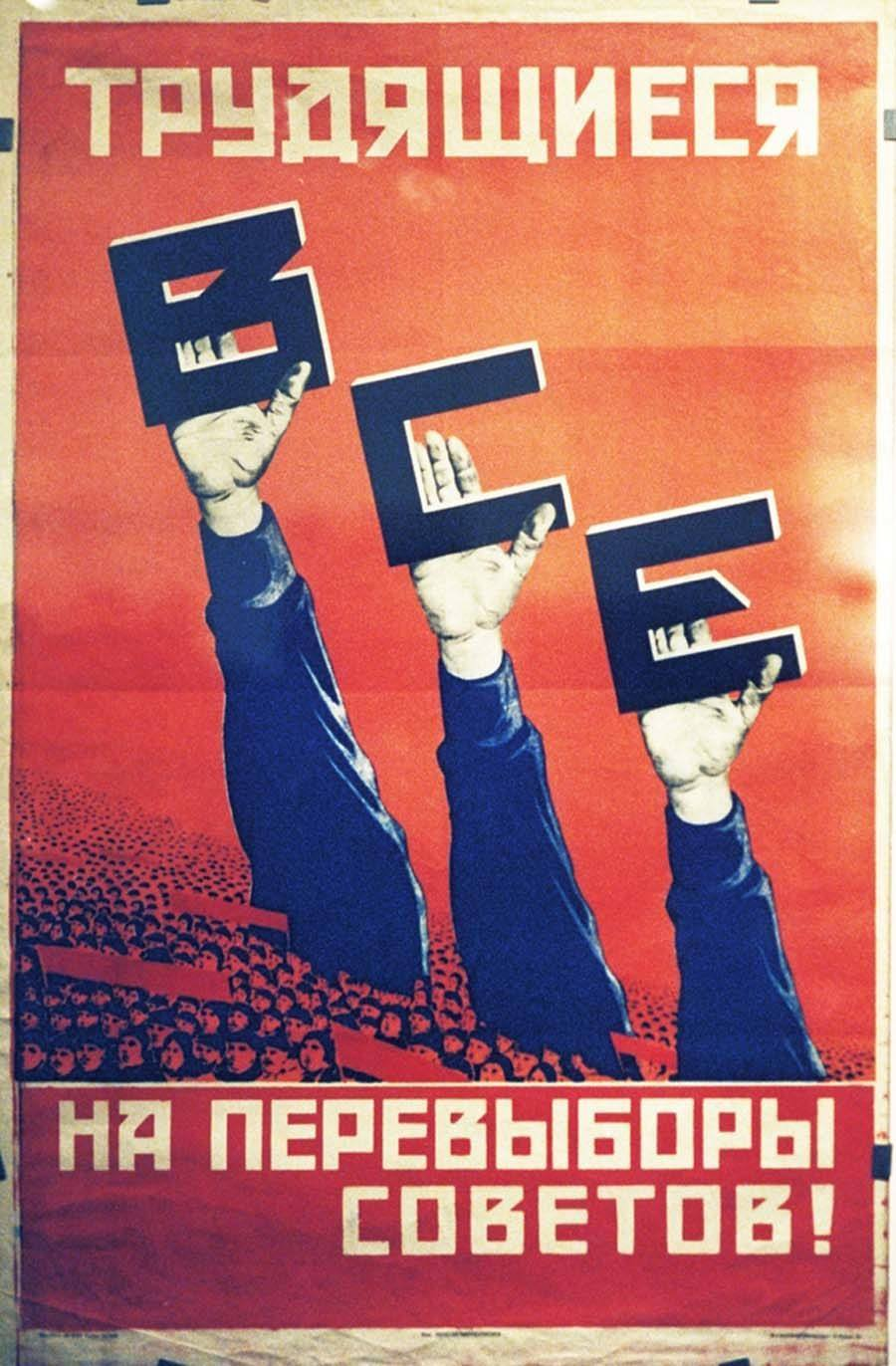 Russian Revolution Posters