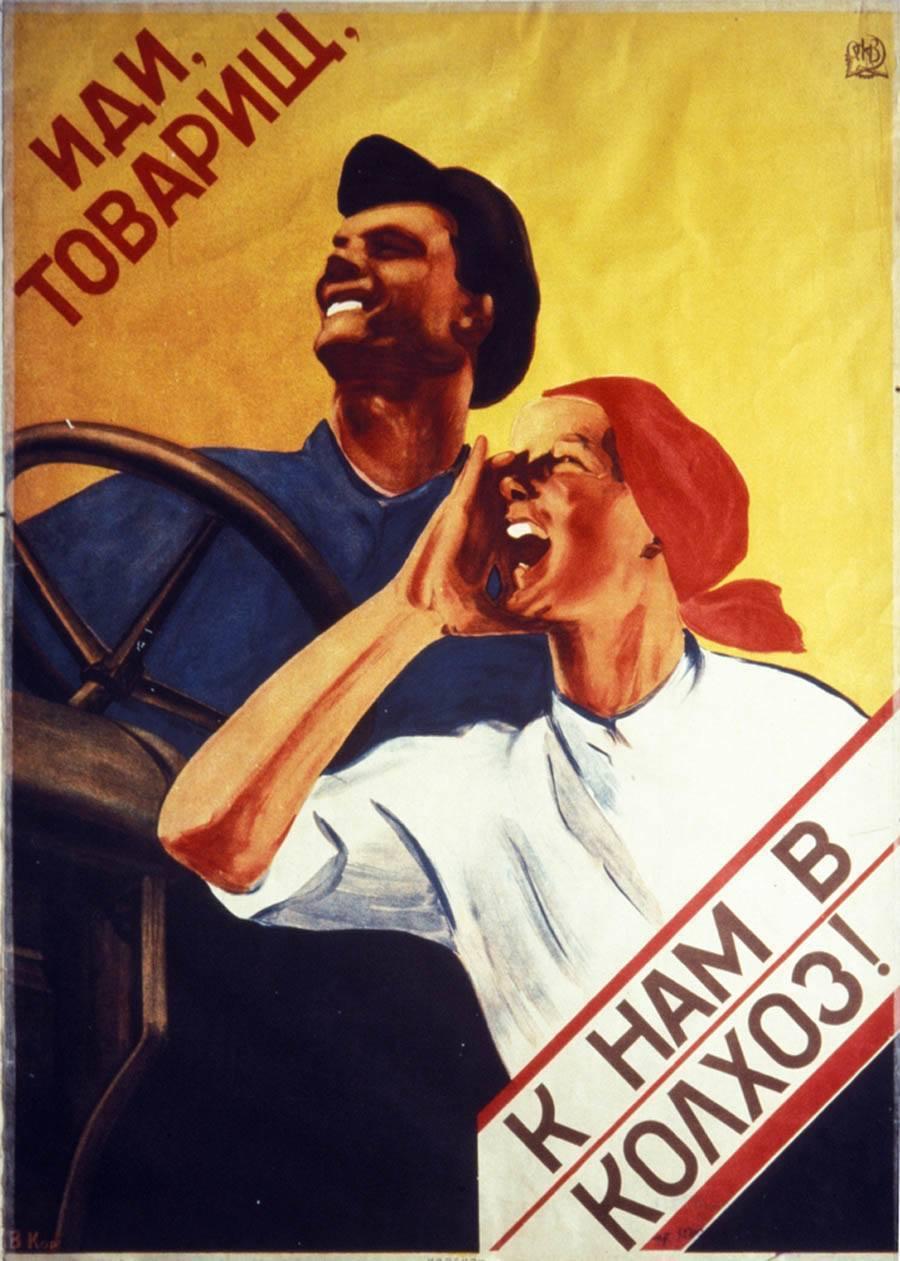 Collective Farm Poster